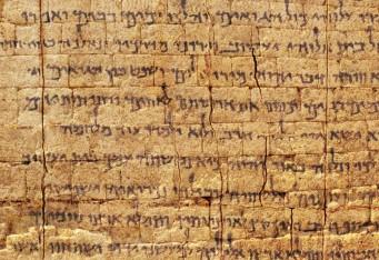 hebrew-stone-ed-341x234