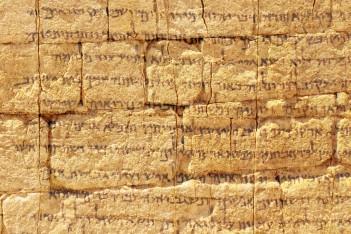 hebrew-stone-351x234